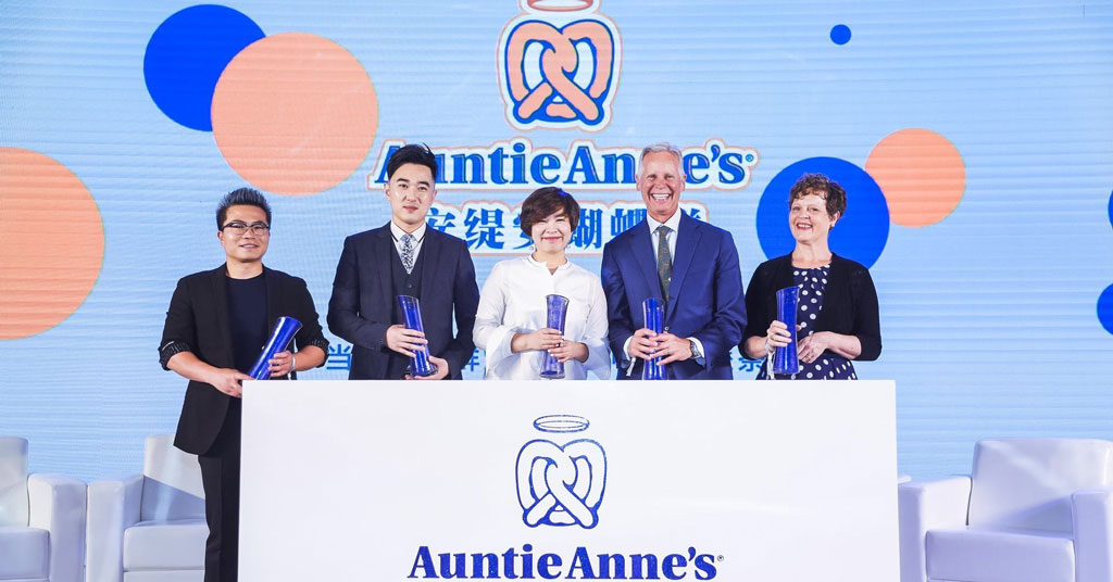 Focus Brands Debuts Auntie Anne's in China, with Cinnabon Up Next